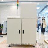 NGOK分選機 PCB板不良品分選機線路板篩選機