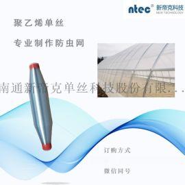 聚乙烯防虫网0.22mm新帝克单丝现货量大从优