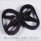 厂家直销各种规格型号黑色橡胶同步带
