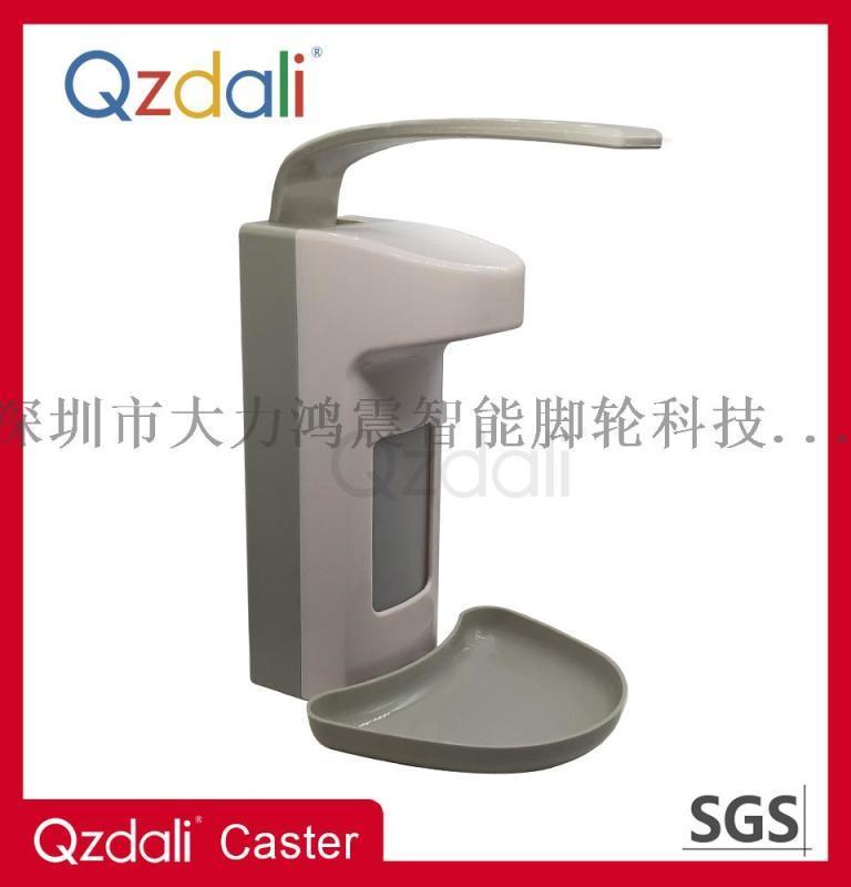 肘壓皁液器掛壁式衛生間浴醫院使用洗手液
