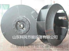 衬胶离心风机叶轮 PP防腐风机 PE衬塑风机|科风