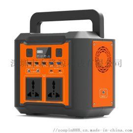 300瓦便携式储能电源