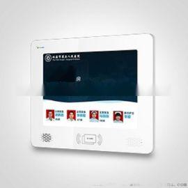 杭州医护呼叫系统 医患可视实时对讲 医护呼叫系统厂家