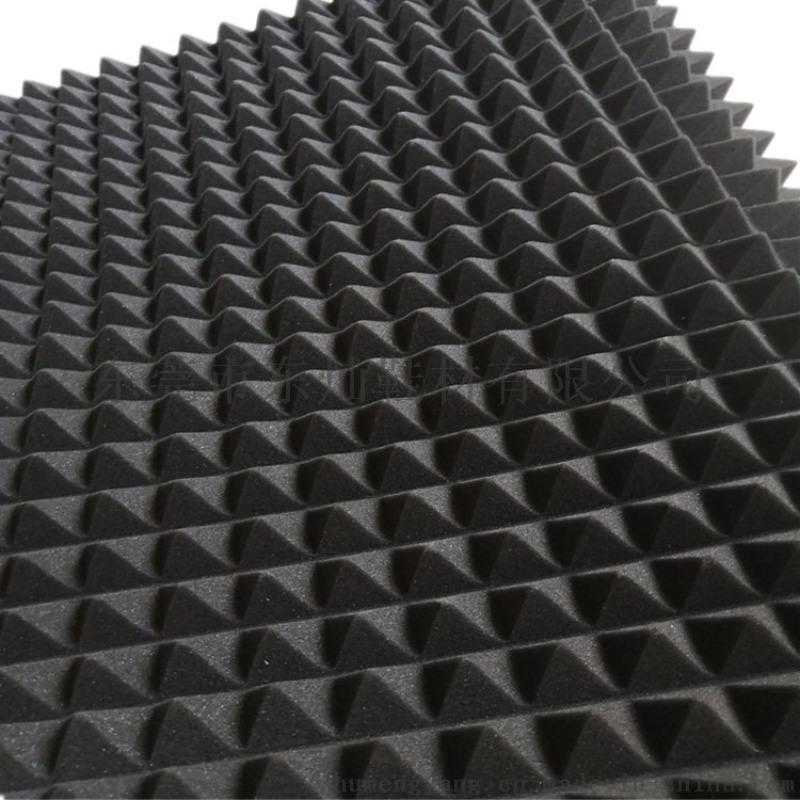 厂家直销金字塔 吸音棉 隔音棉