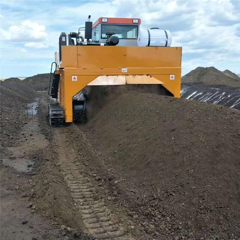 畜禽粪料翻堆机 有机肥翻堆机厂家 大型翻堆机价格