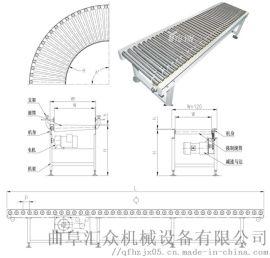 辊道输送机 定做不锈钢输送滚筒 六九重工 输送带滚