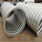 武威钢波纹管 公路涵洞用钢制波纹管涵 镀锌波纹管