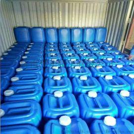 工厂热卖偶联剂硅69 橡胶轮胎耐磨剂 送货到厂