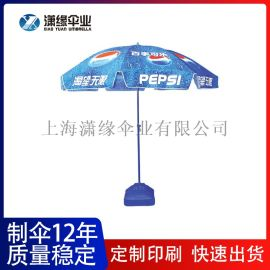 专业沙滩伞生产工厂 接国内外广告太阳伞及沙滩伞订单