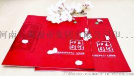 郑州印刷厂 企业宣传册画册印刷 河南日报