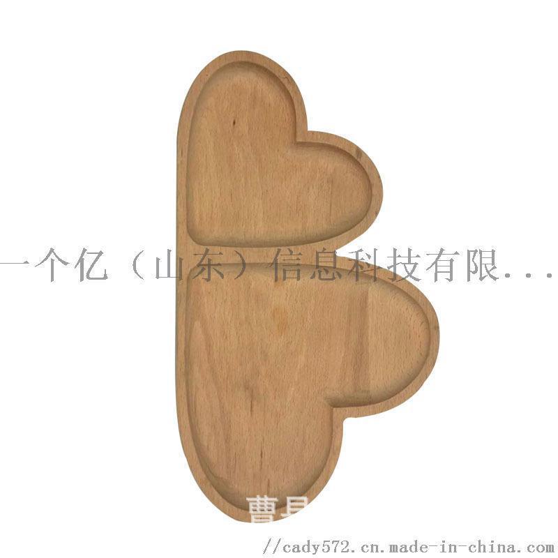 創意家用兒童食具餐盤 實木質心形餐盤