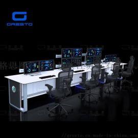 湖北国家电网控制台 格思图专业制作操作台