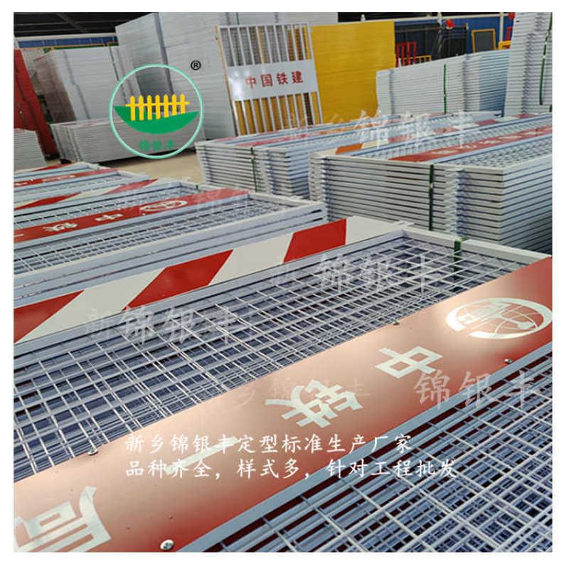 徐州临时防护栏杆销售找新乡锦银丰