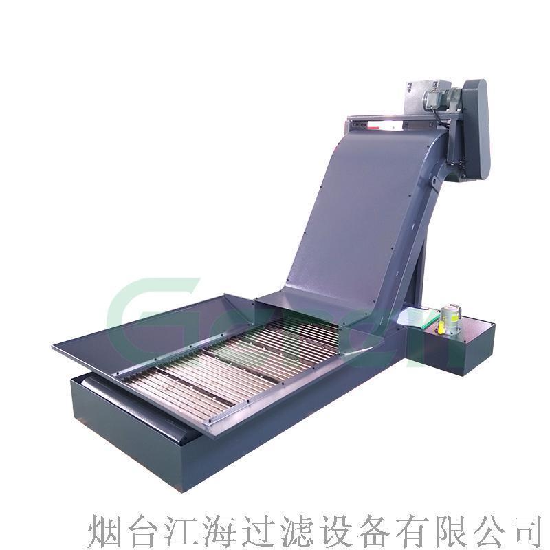 定制链板排屑机刮板排屑机 格润物料处理配套输送产品