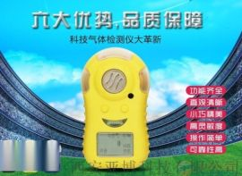 西安哪里有卖防爆气体检测仪13772162470