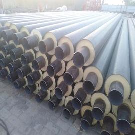 预制保温管 预制直埋式热水保温管
