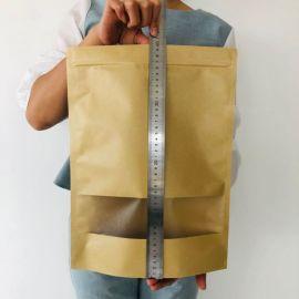 通用特大牛皮纸袋 开窗自立拉链袋 休闲食品包装袋