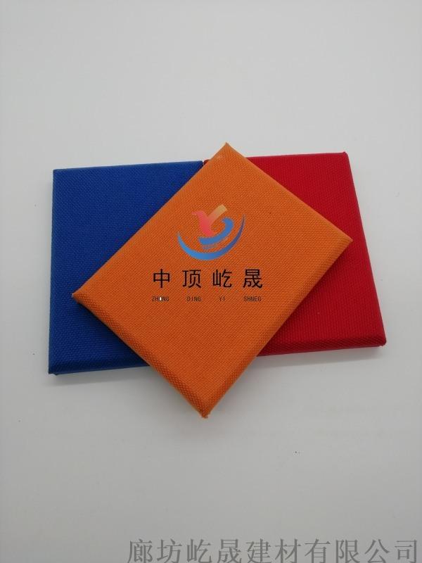 布艺玻纤吸音软包 厂家直销防撞软包吸音板