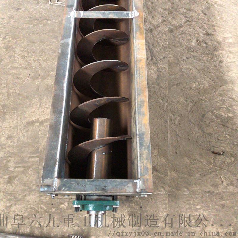 螺杆式提升机 固定式防尘螺旋上料机 Ljxy 变螺