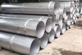 焊接管加工定制厂家直销不锈钢  镀锌焊接风管