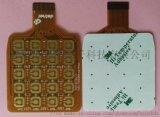 24H加急FPC,指纹锁FPC软排线、密码锁FPC排线、智能电子锁FPC