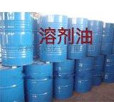 6号溶剂溶剂油 常州玖昊化工溶剂油