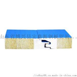 烟台岩棉彩钢板厂家 岩棉彩钢板多少钱一平方