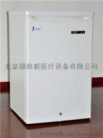 村卫生室藥品冰箱100升