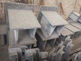 浙江現澆箱梁防落擋塊防落樑裝置