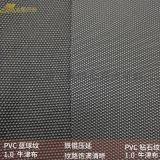 PVC箱包防滑料藍球紋鑽石紋1.0牛津布黑色現貨