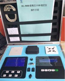江苏水利部门用水中化学需氧量检测仪