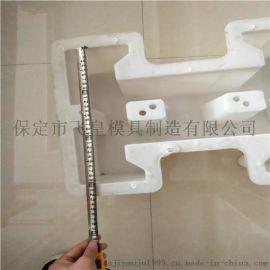 工字连锁块模具-PP工程聚丙烯材质-型号尺寸全