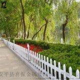 现货草坪护栏,白色塑钢草坪围栏,绿化带边缘防护栏