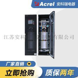 ANDPF安科瑞低压精密电源配电柜