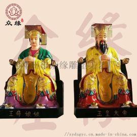 纯手工雕刻佛像 彩绘贴金玉皇王母神像图片