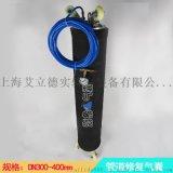 DN300-600管道修復氣囊 現貨供應