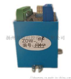 ZDW-01F天津执行器控制模块一体化控制器
