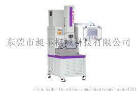 江苏3L小型实验用密炼机厂家|昶丰橡胶密炼机设备