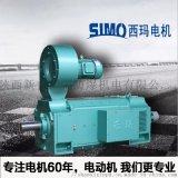 西瑪直流電機Z4-112/4-2 西瑪全系現貨供應