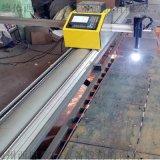工业型便携式数控切割机 等离子切割机 火焰切割机