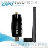 ZAPO品牌 W67L-2DB无线网卡
