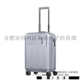 合肥新秀丽拉杆箱团购【总经销】新秀丽合肥代理商