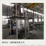 供应生产立式吹膜机设备