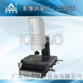 二次元影像測量儀 影像儀 小型自動影像測量儀