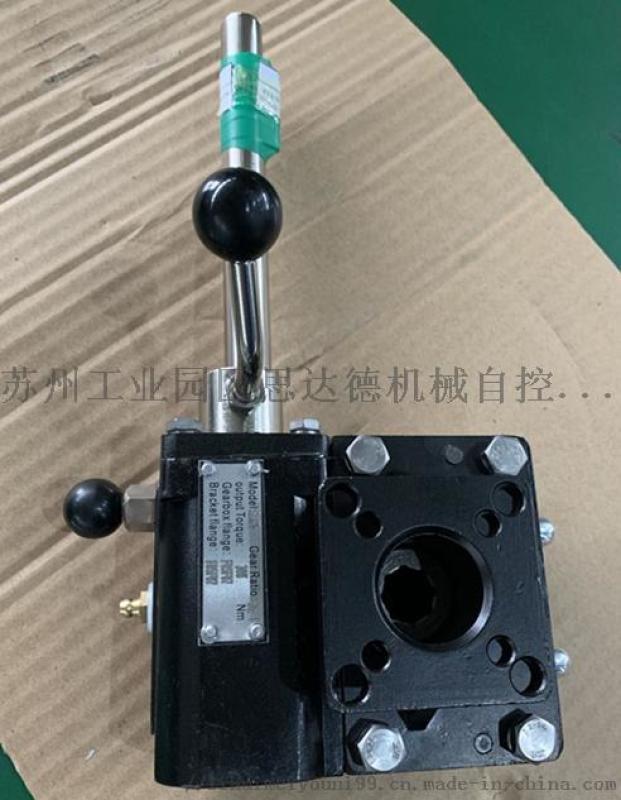 离合器手轮齿**作机构蜗轮减速器与气动执行机构配合
