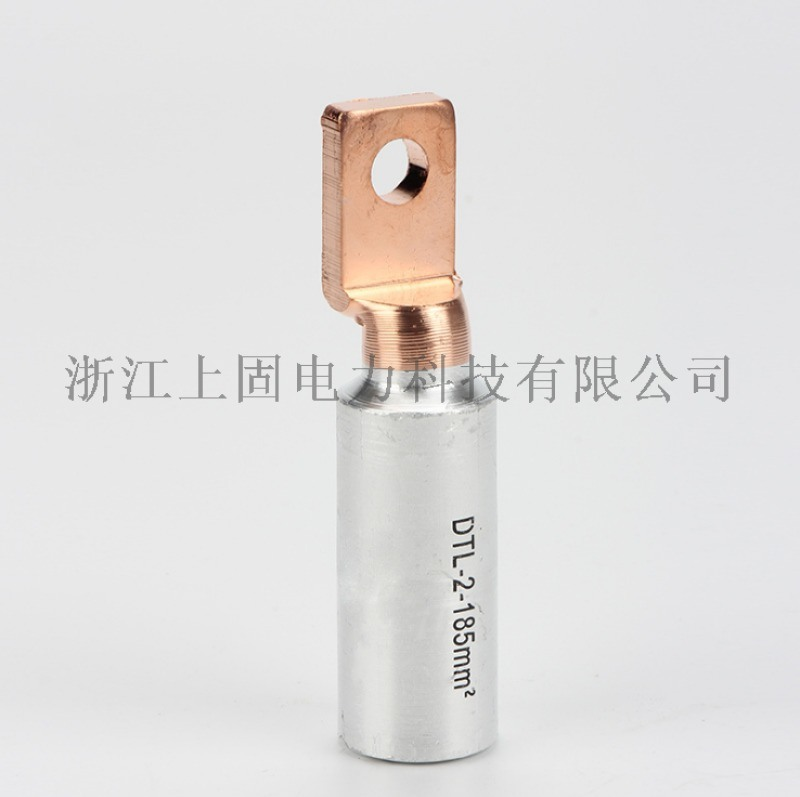 铝合金接线端子 铜铝接端子方头接线鼻