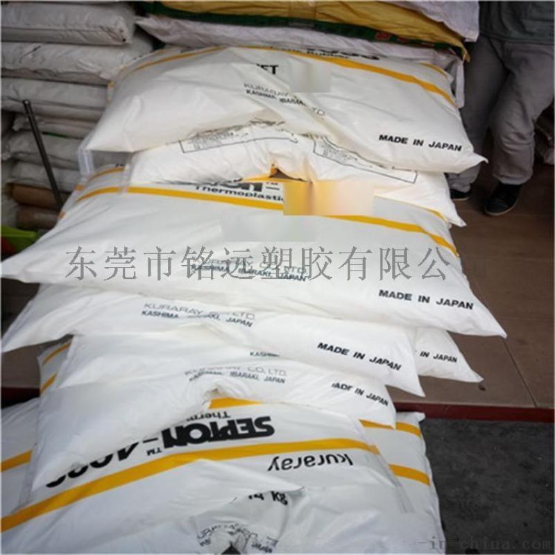 熱塑性橡膠SEBS 美國科騰 G-1651
