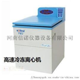 郑州恒温  水分测定离心机LDJ-5MD厂家直销