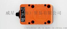 HOKUYO光传感器DMJ-HB1-Z50+DMJ