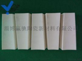 耐磨陶瓷衬板厂家刚玉耐磨陶瓷衬板